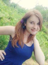 Индивидуалка Каролина из Немана