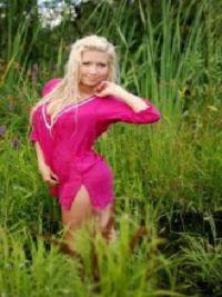 Красотка Лина из Белоярска